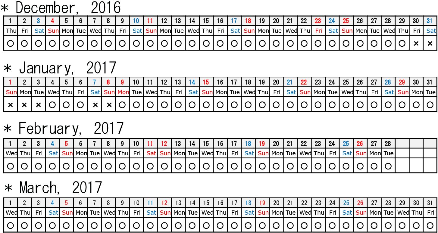 ツアー運行予定カレンダー